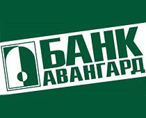 Банки Москвы - Авангард