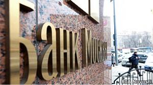 банки Москвы и банки Санкт-Петербурга