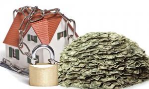 залог при получении кредита наличными