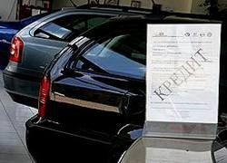 Авто кредит без справок и поручителей