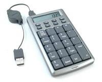 Калькулятор для подсчета кредита онлайн
