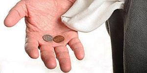 кредиты при недостатке средств