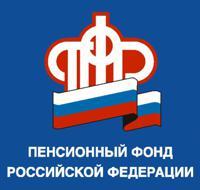 ПФР РФ