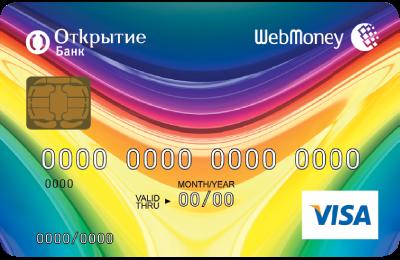 Кредитная карта банка Открытие для вывода webmoney(вебмани).