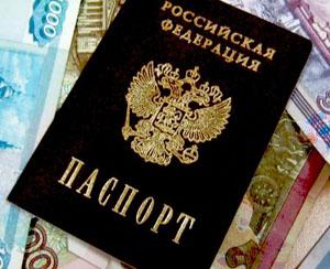 Быстрый срочный кредит по паспорту