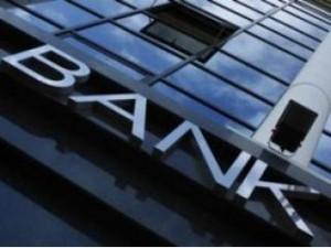 Получение кредита в банке
